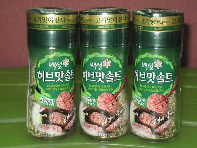 Pepper Salt (Original)