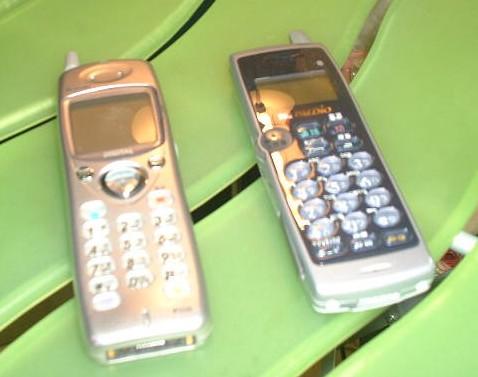 Japanese PHS cellular phone