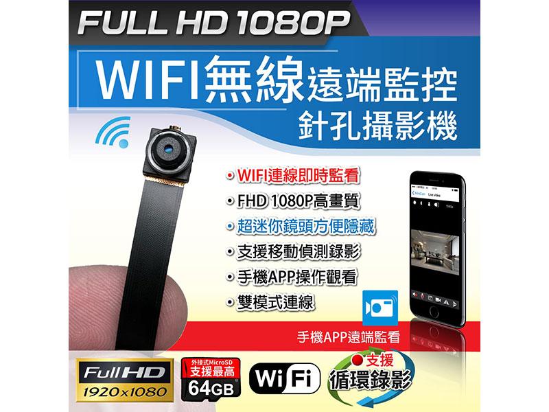 无线WIFI模组0422
