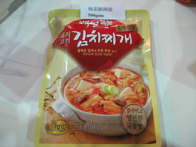 正宗韩国泡菜锅汤底(500g)