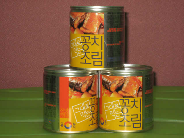 Saury Korean kimchi jar (275g)