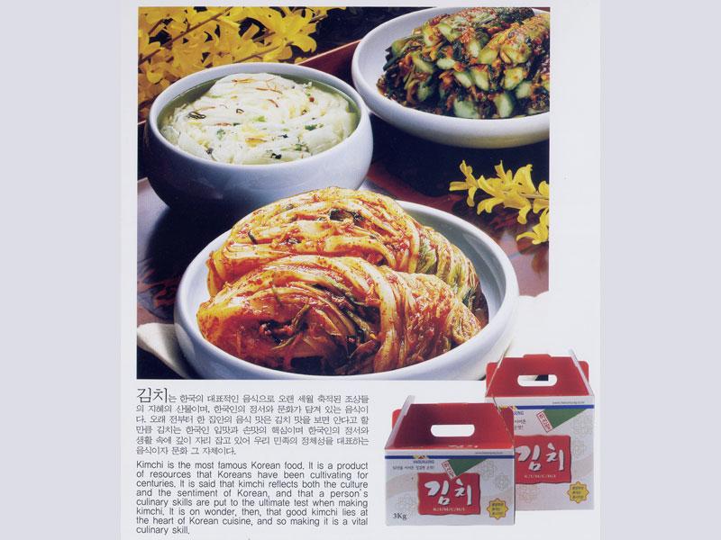正宗傳統韓國泡菜禮盒(近期推出)