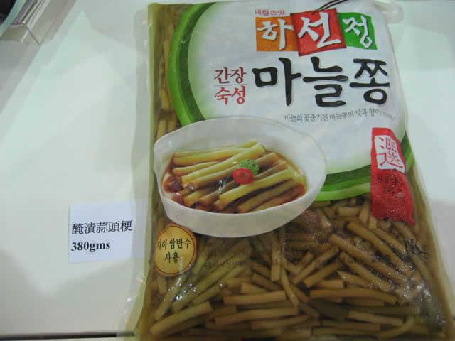 Pickled garlic stems 380gms
