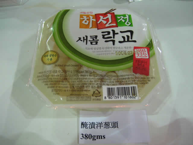 Pickled onion( 380gms)