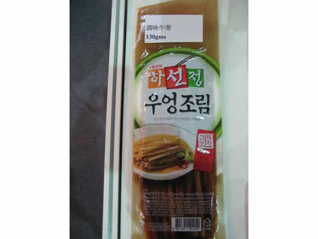 Seasoning burdock(130gms)
