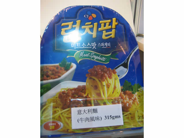 意大利麵(牛肉風味)315gms