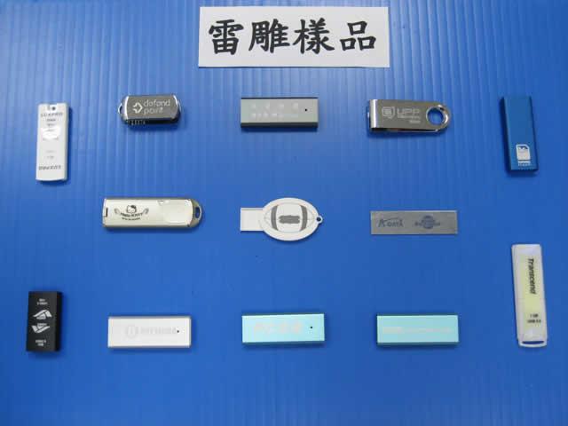 Laser printing-9