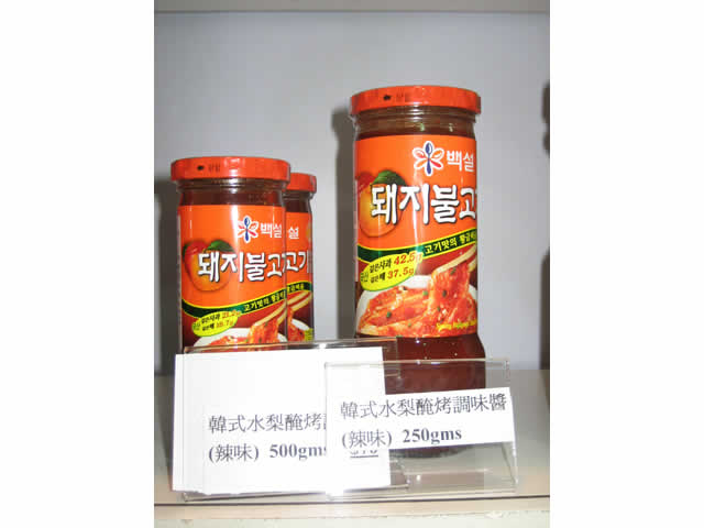 Korean pear marinated grilled sauce (spicy) 840g